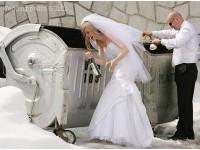 Svadba Vysoke Tatry