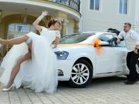 Uletena svadba
