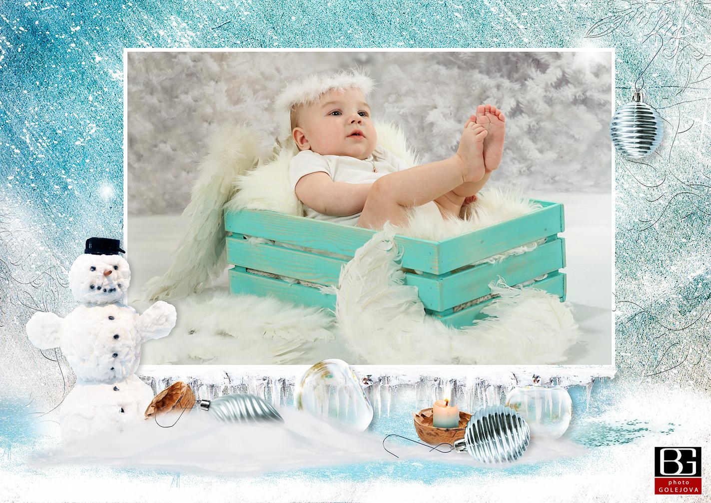 frozen-photo